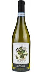 "Вино I Stefanini, ""Monte de Toni"", Soave Classico DOC, 2018, 0.75 л"