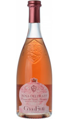 "Вино ""Rosa dei Frati"", 0.75 л"
