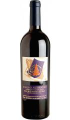 """Вино Castello di Querceto, """"Il Sole di Alessandro"""", Colli della Toscana Centrale IGT, 2010, 0.75 л"""