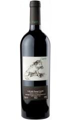 """Вино Castello di Querceto, """"Cignale"""", Colli della Toscana Centrale IGT, 2012, 0.75 л"""