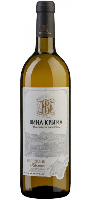 "Вино ""Вина Крыма"", Шардоне Крымское, 0.75 л"